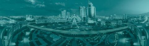 Привлечение Инвестиций в Казахстан